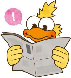 教員 新潟 2020 市 異動 教職員人事異動名簿(令和2年度末、3年度初)が公表